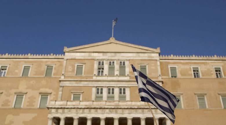 Атина затяга режима за гражданството