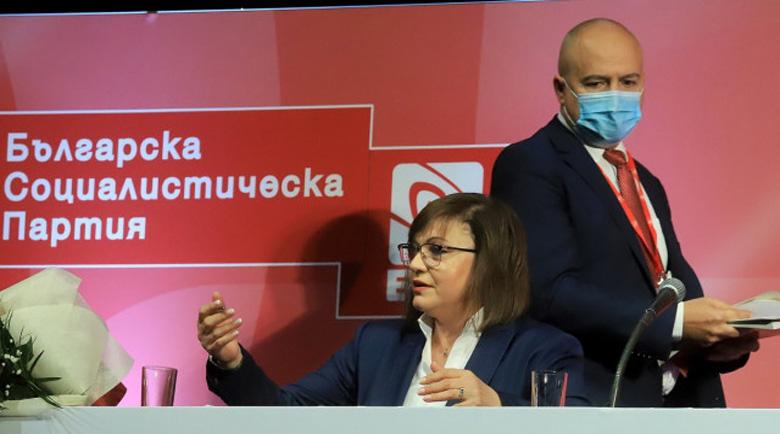 Нинова се разправи жестоко с опозицията, знакови фигури аут от ръководството