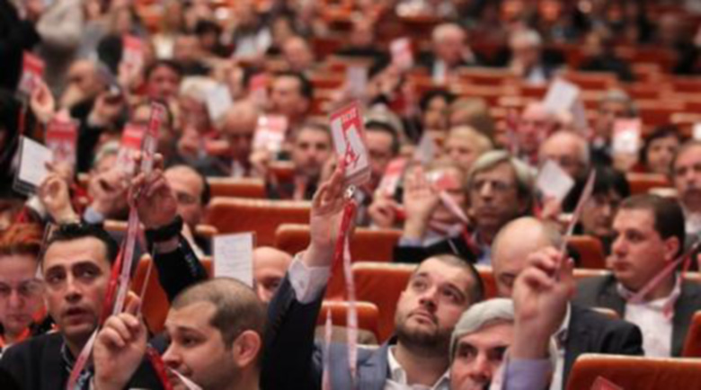 БСП провежда 50-и конгрес, избират нов ръководен орган