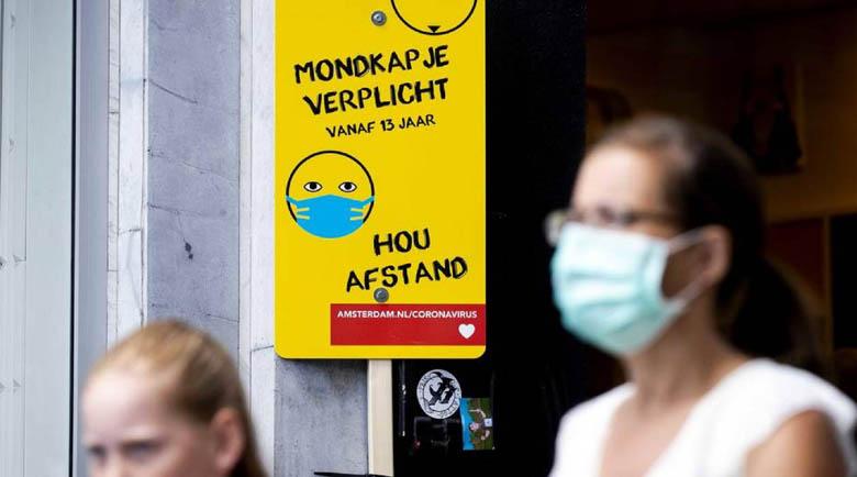 Нидерландия с рекордните 2995 заразени за денонощие