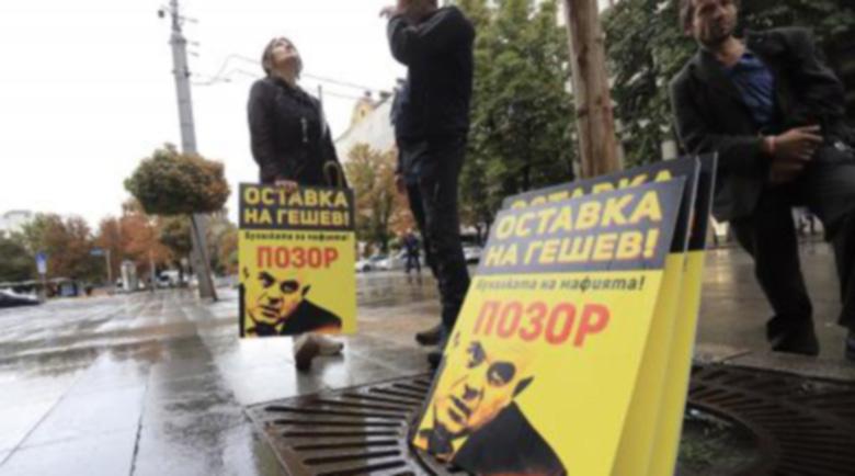 """БОЕЦ и """"МлаДа България"""" протестират пред Съдебната палата"""