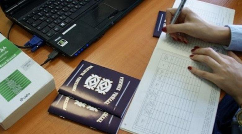 Срещу измами: Бизнесът иска голяма промяна за трудовите книжки
