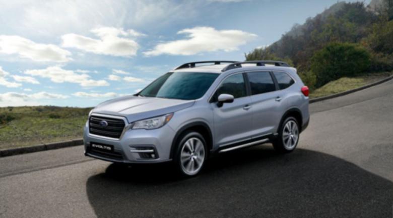 Subaru представи нов глобален модел с 8 места