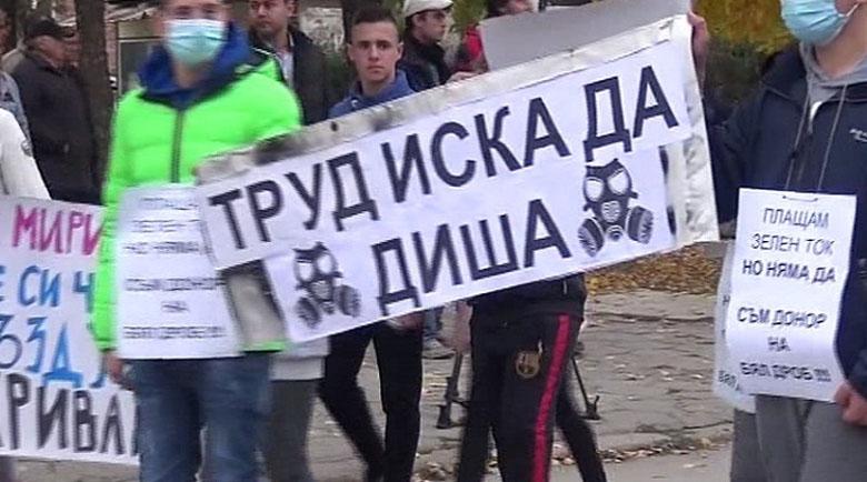 Село Труд скочи на протест срещу биоцентрала, трови хората
