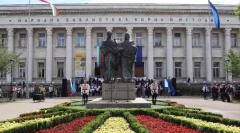 """Учени: 24 май да се казва """"Празник на Св. св. Кирил и Методий"""""""