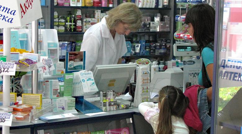 Далавера! Аптекари търгуват с безплатни мостри на лекарства