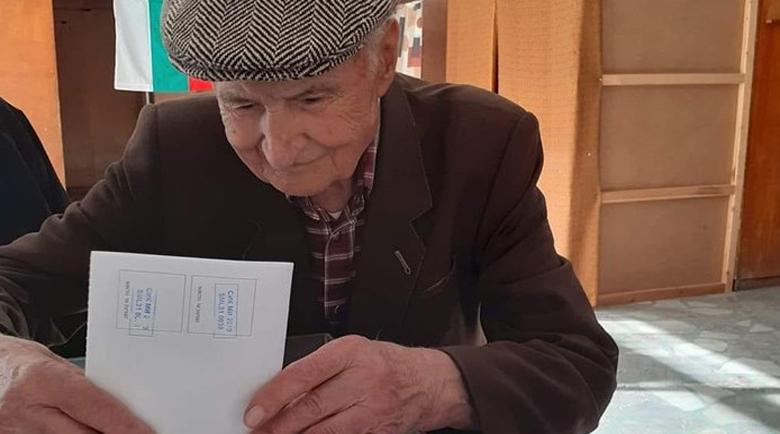 Поклон! Почина един от столетниците на Родопите, ветеран от Втората световна
