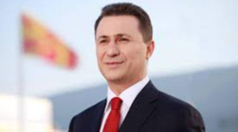 Задържаха кума на забегналия Никола Груевски за пране на пари