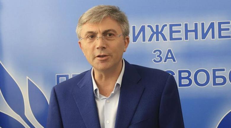 ДПС застана до БСП и поиска официално оставката на Караянчева