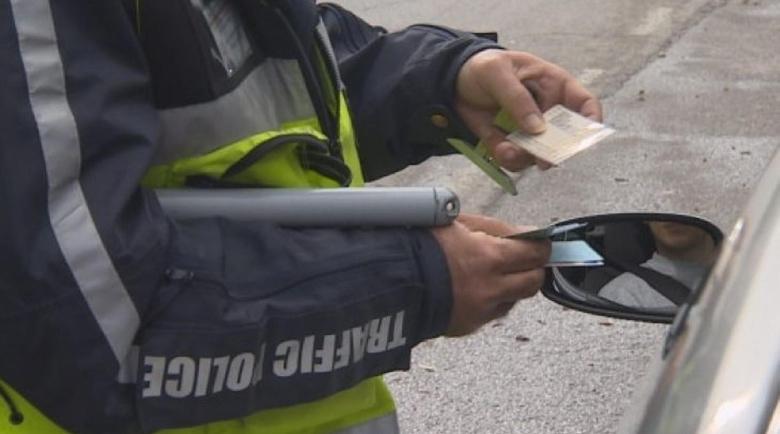 При проверка на пътя: Арест за кметски син, изхвърлил от Голфа плик с кокаин