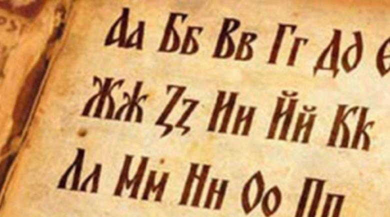 Учени в спор за новото име на празника 24-и май