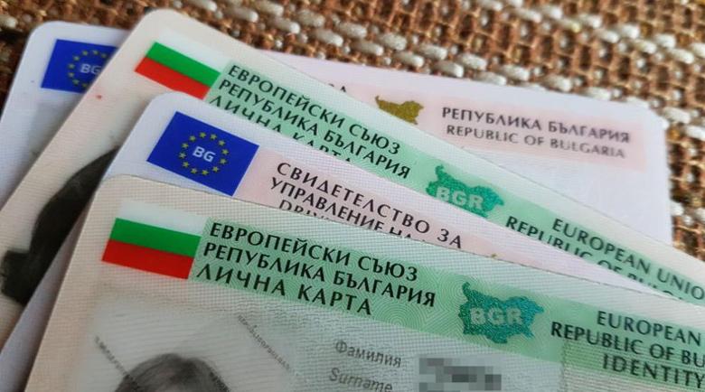 Удължават срока на личните документи, за да няма струпвания в паспортните отдели