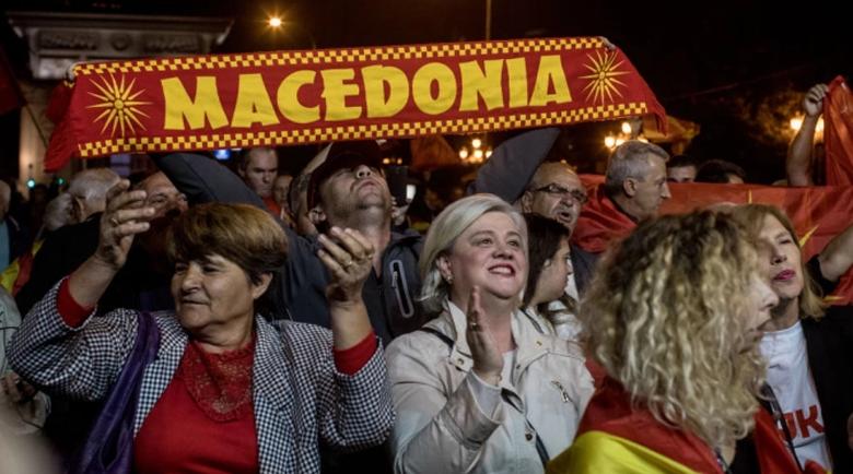 Македонски българи: Подкрепете ни децата да могат да се наричат българчета!