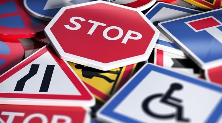"""Експерти: Много от пътните знаци у нас са """"невидими"""""""