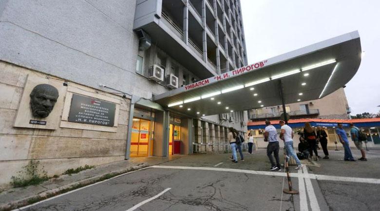 Стабилизираха двете жени, пострадали при катастрофата край Елхово