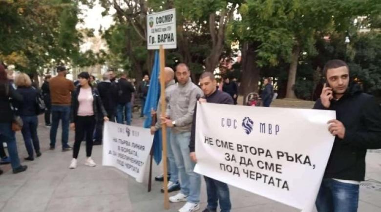 Полицаи на протест: Не сме втора ръка, за да сме под чертата