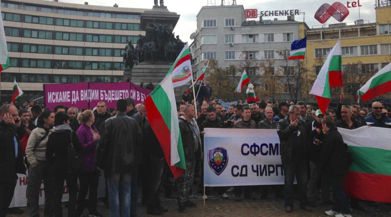 Служителите на МВР се вдигат нa протест от 21 октомври