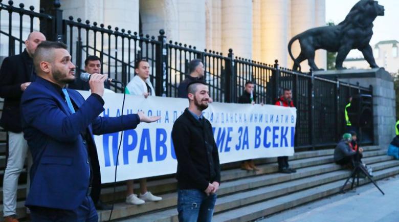 """98-ми ден протести: Скандират """"Оставка!"""" пред Съдебната палата"""