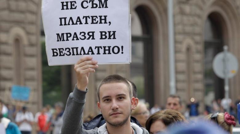 Примката около властта се затяга: Студентите излязоха на протести