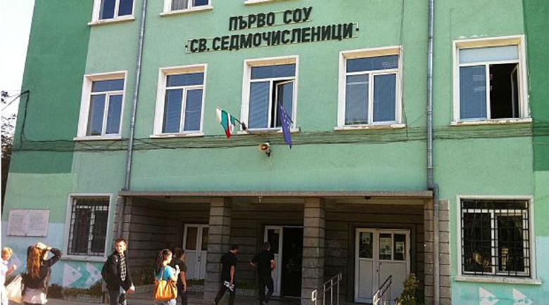 Учителка от Търговище почина от COVID-19, класът й отказа да учи присъствено