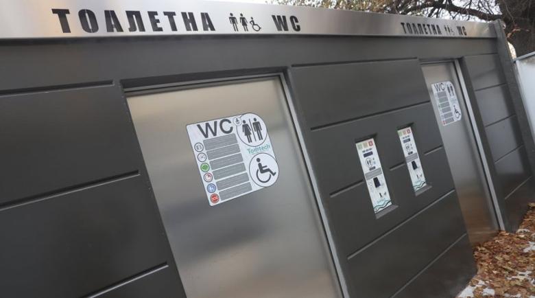 """""""Златното WC"""" на Фандъкова за 200 бона така и не проработи"""