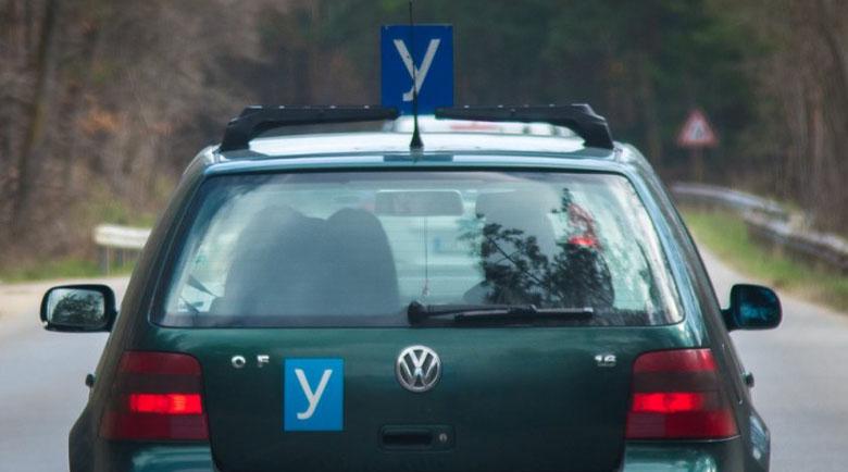 Електронна система ще спира измамите с шофьорските книжки