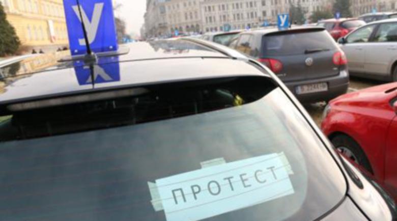 Нов протест! Автоинструкторите блокират магистрали на 22 октомври