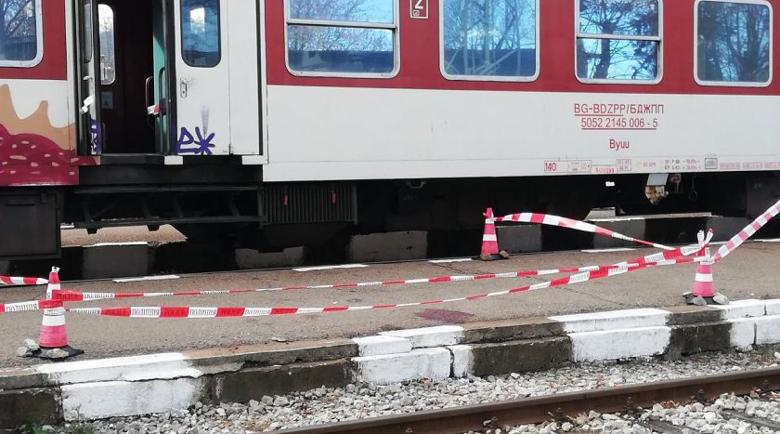 Клането във влака – заради вдигнати крака