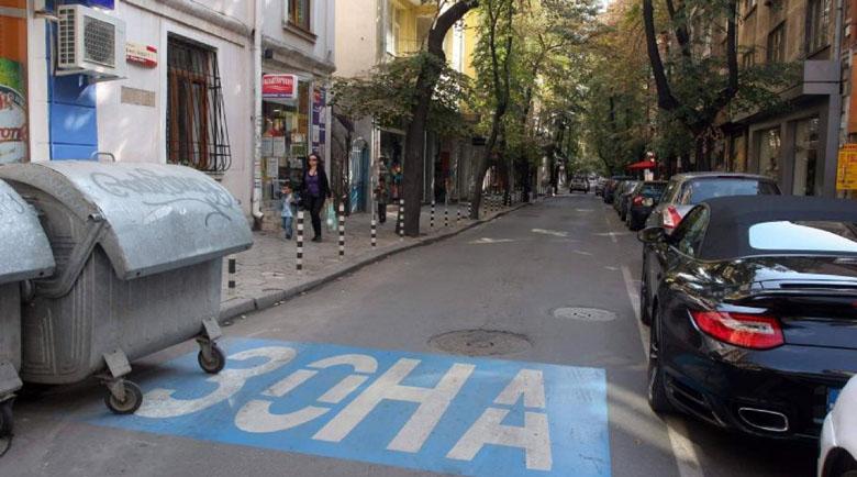 Плащаме синя и зелена зона в София през Viber