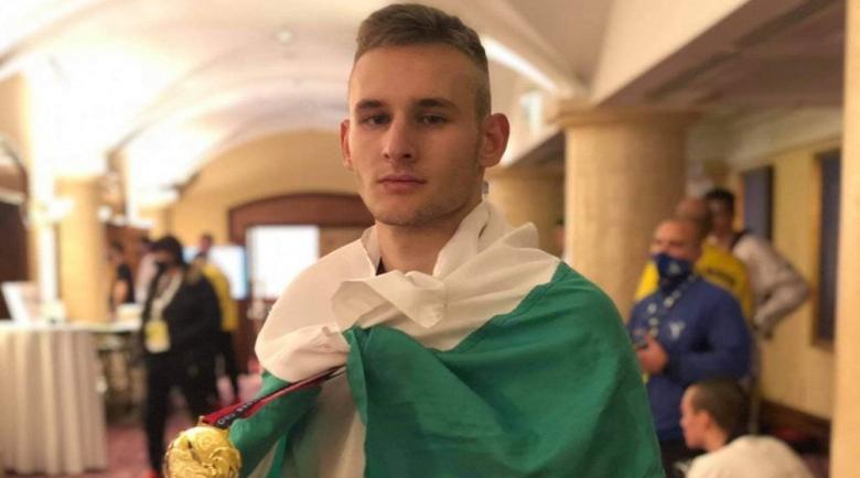 Александър Джоржев е №1 в Европа по таекуондо