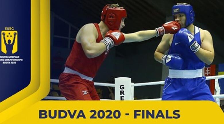 Ясен Радев с европейска титла по бокс при юношите