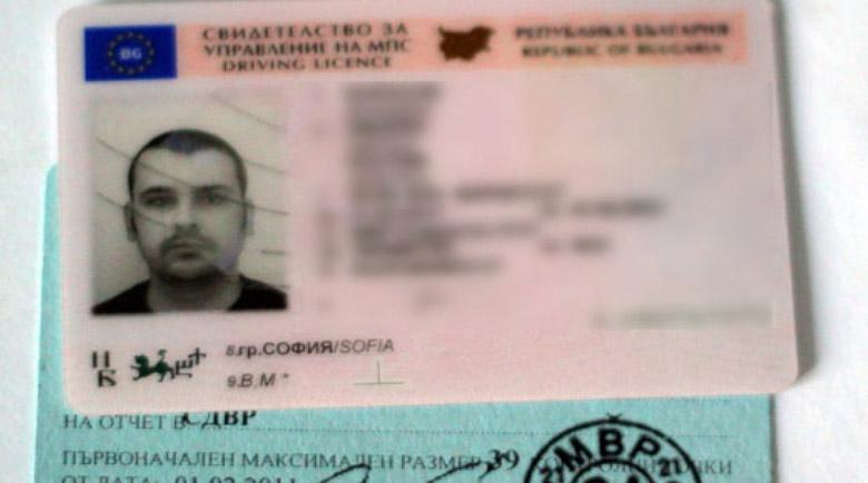 Браво! Христо Иванов маха синия талон за шофьорите