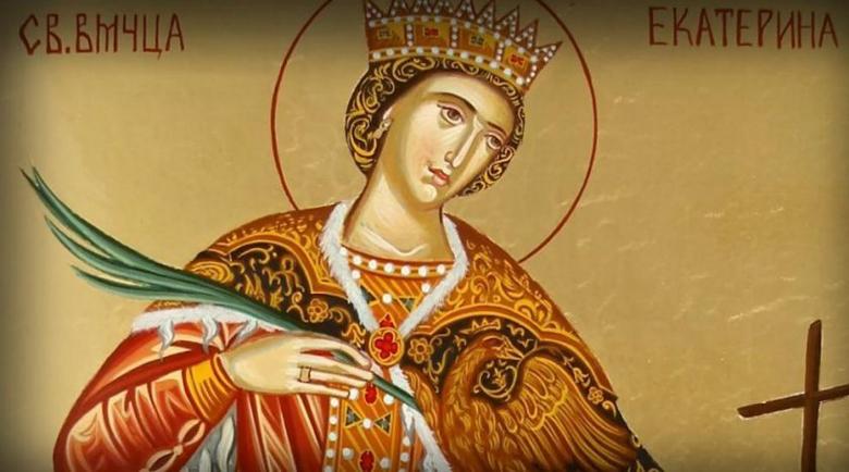 Голям празник е! Почитаме Света Екатерина днес