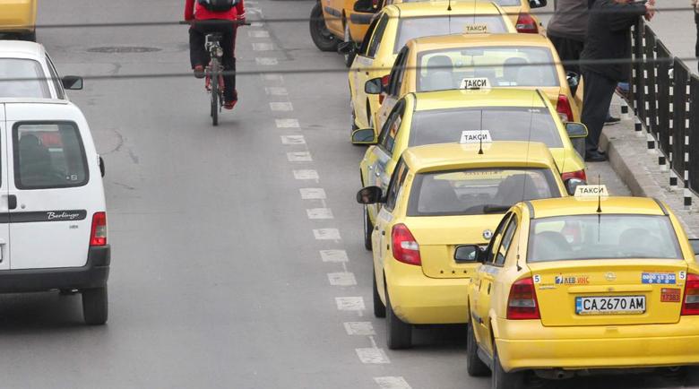 Край на евтинията: Такситата в София жилят с нови тарифи