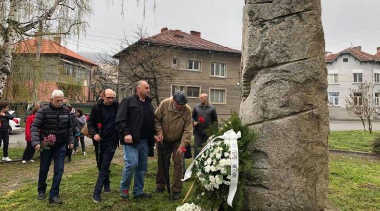 Кюстендил отбеляза 33 години от загубата на великия алпинист Людмил Янков