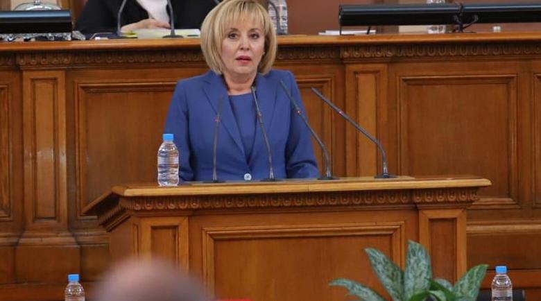 Мая Манолова иска НСО да доведе Борисов в залата