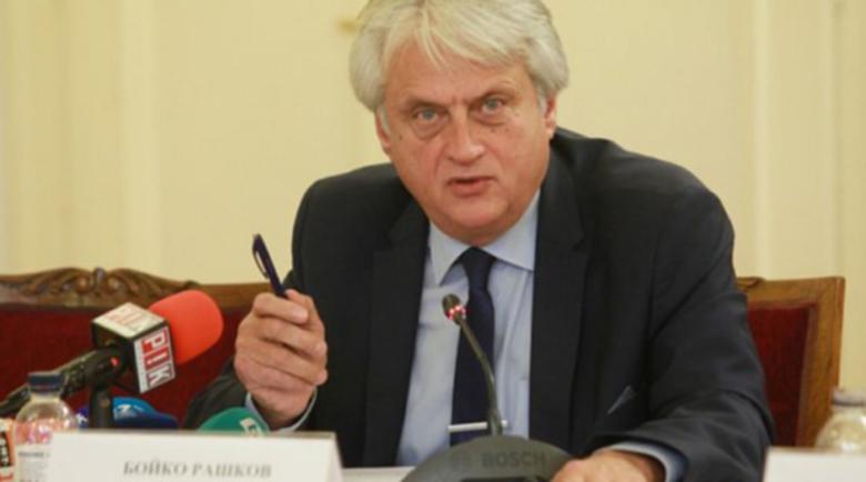 Бойко Рашков и Янаки Стоилов ще бъдат изслушани заради Гешев