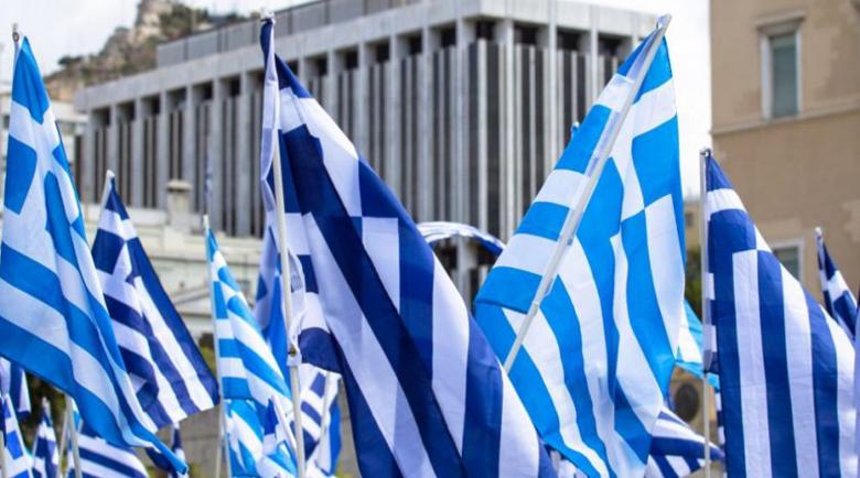 Протести в Атина и Солун срещу задължителната ваксинация, има арестувани