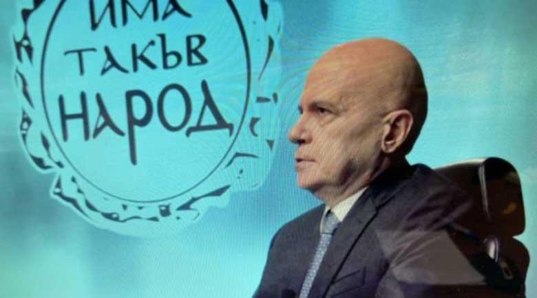 Слави скочи на Герджиков: Човек без чест и достойнство