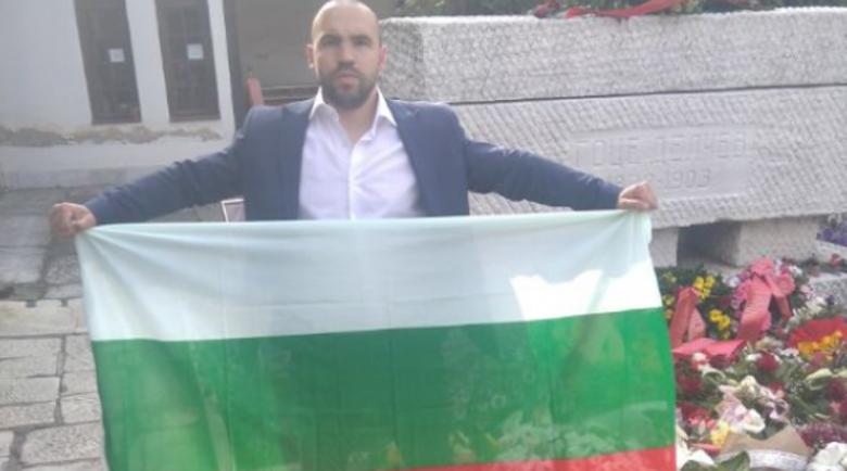 Основават Партия на българите в Северна Македония, тръгват към властта