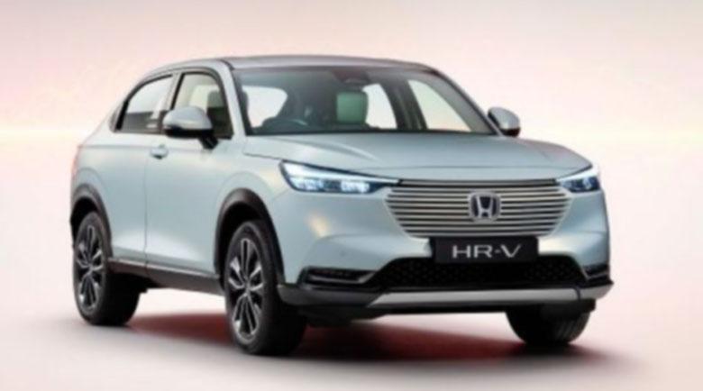 Honda започна да продава автомобили онлайн