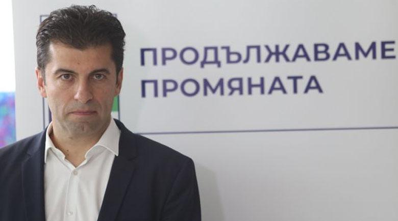 Прокуратурата се захвана с Кирил Петков заради гражданството му