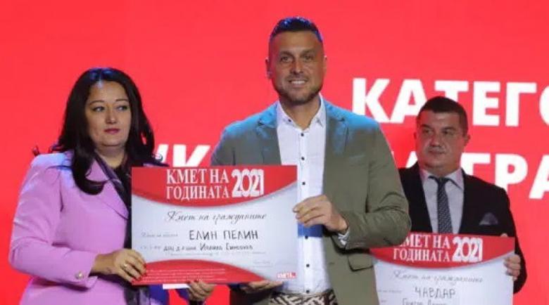 """Кметът на Елин Пелин Ивайло Симеонов отличен с приза """"Кмет на гражданите"""""""